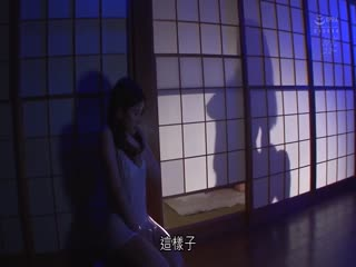 MIDE-752妻には言えない逆NTR残業巨乳女上司と二人きりで朝まで痴女られ続けたボク。日下部加奈第01集